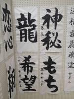 塾賞 1.jpg