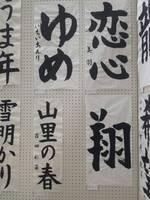 塾賞 2.jpg